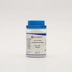 Potassium Chloride Ar 500gm